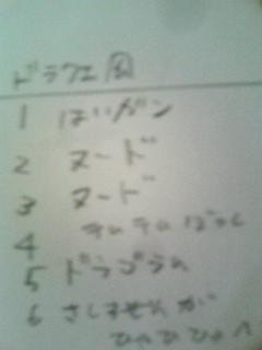 02b7dea1.jpg