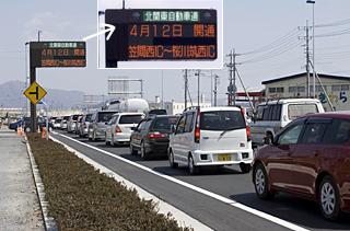 国道50号も大渋滞
