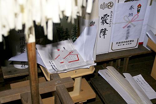 http://livedoor.blogimg.jp/sakurasakusato/imgs/3/9/39103bc5.jpg