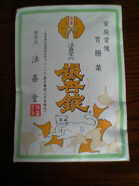 ほんとに手抜き お弁当日記                  sakurasansan884