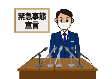 昨日、緊急事態宣言が解除になりました!作楽整体院は、対策を継続しながら営業をさせていただきます。津山市の整体院