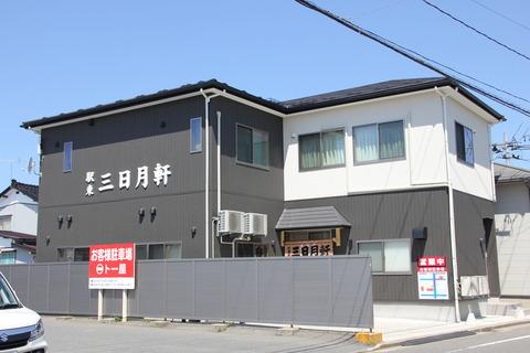 駅東open01