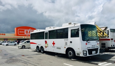 image献血-20210808-1