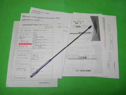 DSCF4296-2
