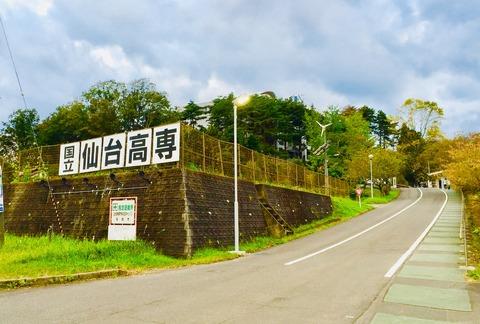 image仙台高等専門学校-1