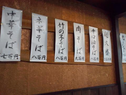 なかの12 (1)