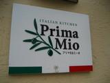 PrimaMio看板
