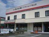ドコモショップ桜山店
