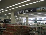 サイクルパーク