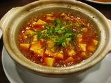 長江四川風麻婆豆腐