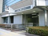 昭和区役所地下鉄入口