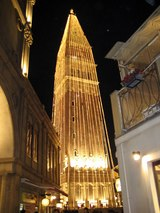 イタリア村イルミネーションタワー