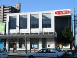 十六銀行桜山支店全景