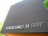 フォルテシモのロゴ