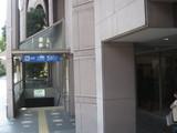 中京大学地下鉄入口