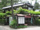 鶴舞公園萩乃茶屋