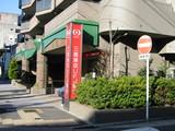 三菱東京UFJ銀行桜山ATM設置場