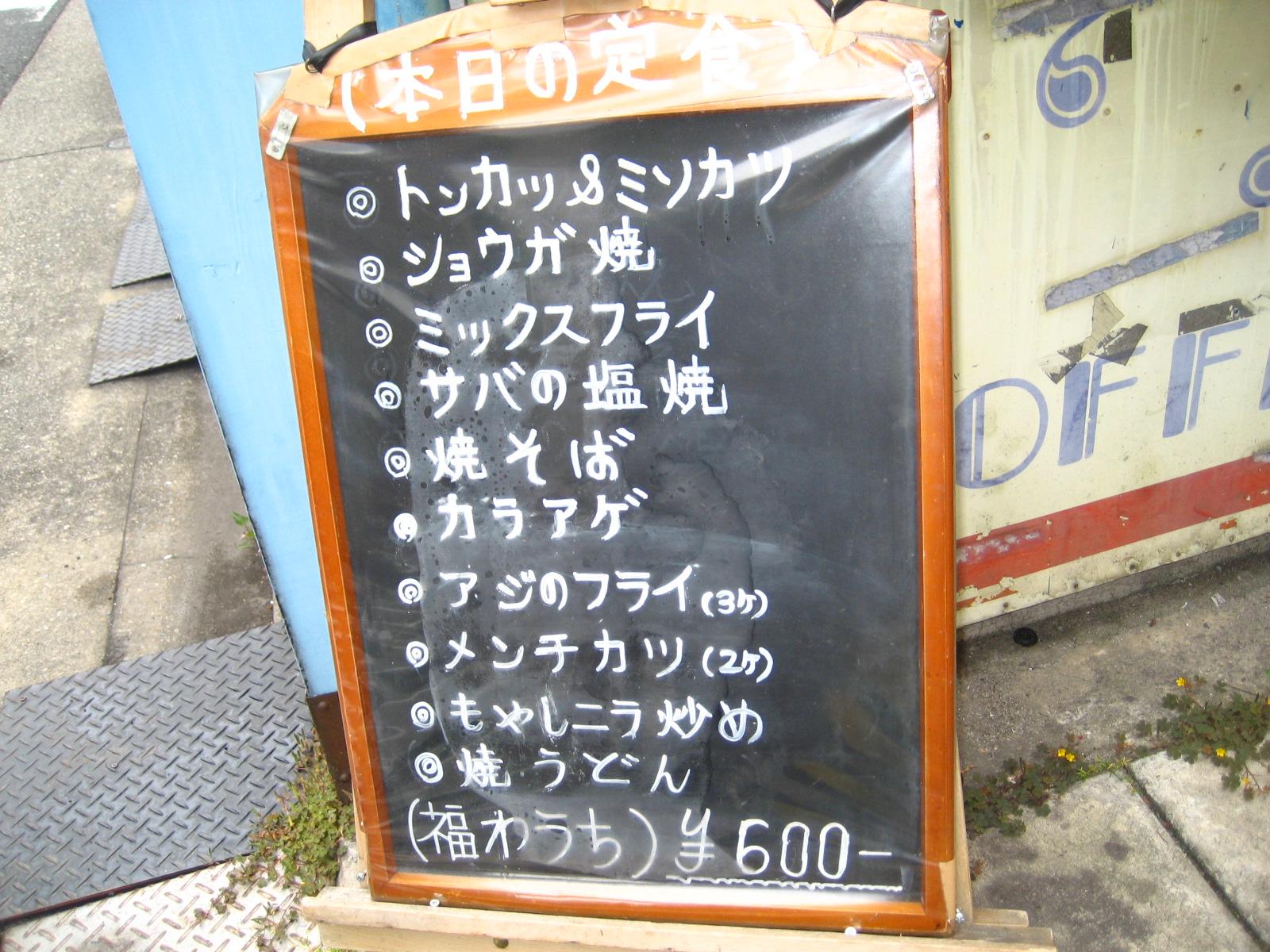 桜山、瑞穂・昭和区、名古屋の発信情報:2010年05月 - livedoor Blog ...