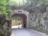 大山崎山荘へのトンネル