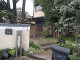 丸鮨本店入口