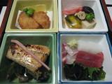 丸鮨懐石弁当