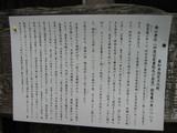 南山寿荘説明