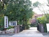 昭和美術館入り口正面