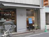 S4カフェ正面
