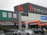 カーマ熱田店全景1