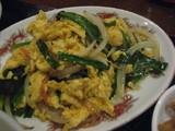 西安刀削麺のニラと玉子炒め