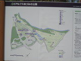 アルプスあづみの公園全体図