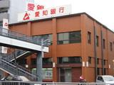 愛知銀行桜山支店