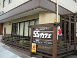55カフェ看板と入口