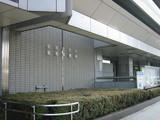 昭和区役所&保健所