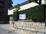 立松医院全景2