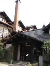 大山崎山荘玄関