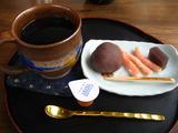 大蔵餅コーヒー&大蔵餅