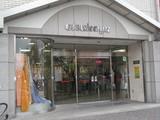 大塚屋入口