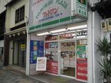 フォトマン桜山店