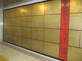 桜山駅博物館絵