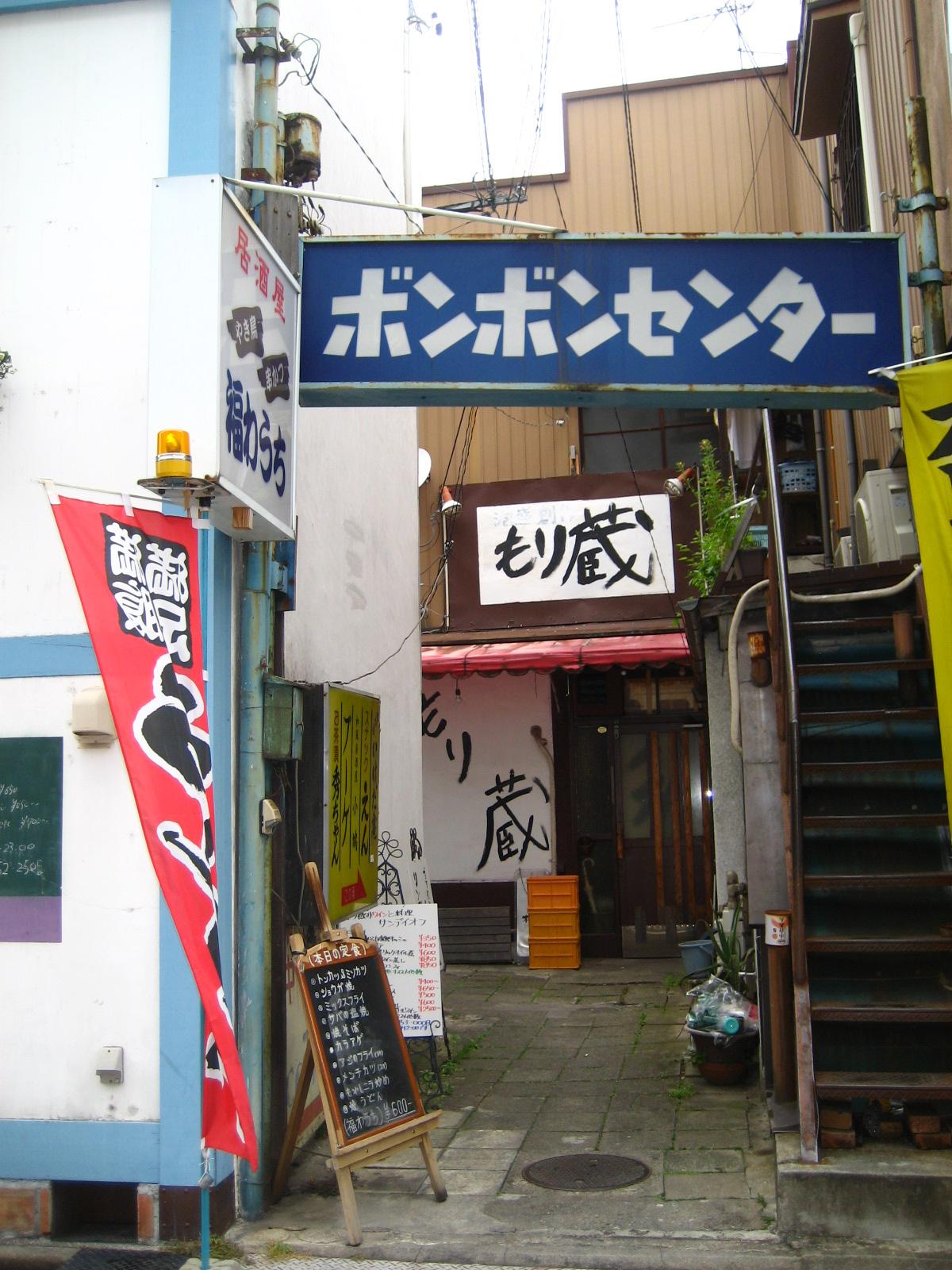 桜山、瑞穂・昭和区、名古屋の発信情報:居酒屋「福わうち ...