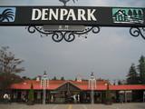 デンパーク入口