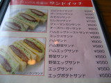 コンパルのサンドイッチメニュー