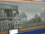 桜山駅レトロ絵1