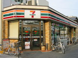 セブンイレブン桜山店