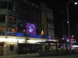 夜の桜山交差点