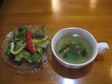 ぼすこサラダ&スープ