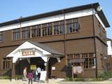 日本昭和村双六学校