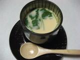丸鮨茶碗蒸し