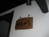 町家カフェ看板